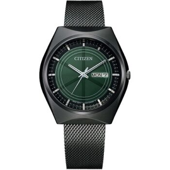 CITIZEN Crystorn Prototype Limited Edition BM8548-83X